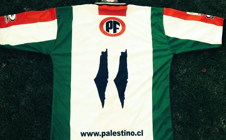 sorteo-camiseta-palestino.jpg